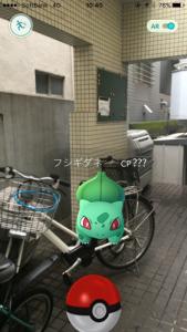 どっかの自転車置き場。